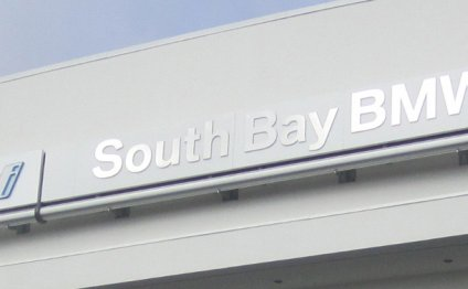 South Bay BMW joins the