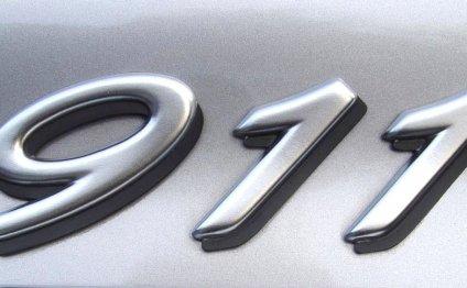 Porsche 911 Maintenance